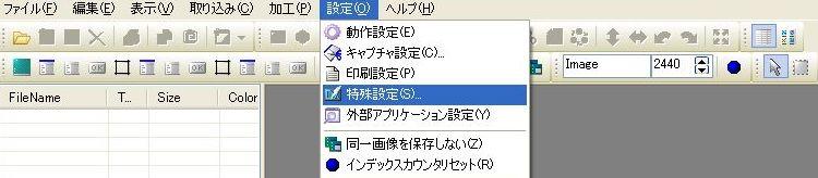 Image2440.jpg