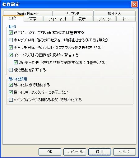 Image2446.jpg