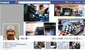facebookcoverpicture.jpg