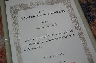blog_DSC_4704.jpg