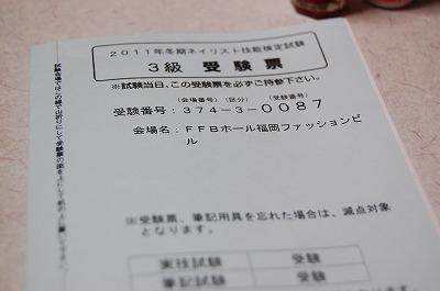 blog_DSC_4888.jpg