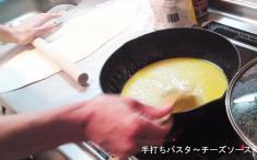 チーズソース04