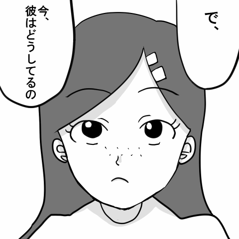 人形劇場03(潰瘍)