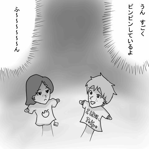 人形劇場04(潰瘍)