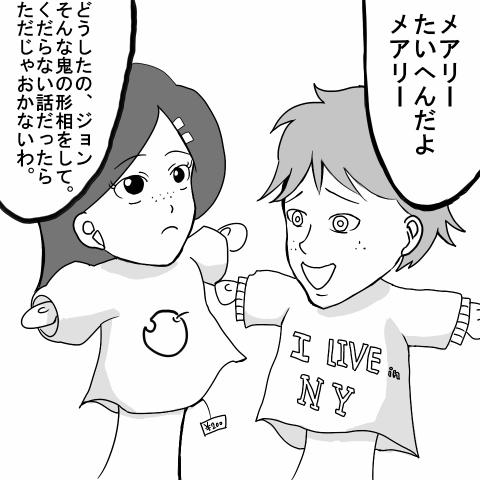 人形劇場01(潰瘍)