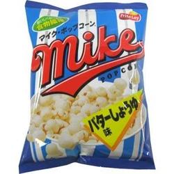 mike_popcorn.jpg