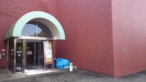 池田市立歴史民俗資料館