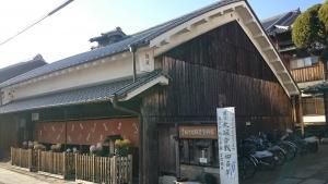 枚方宿鍵屋資料館
