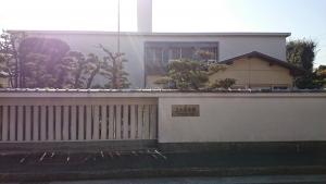 正木美術館