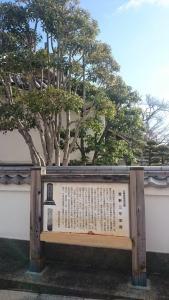 萱野三平記念館