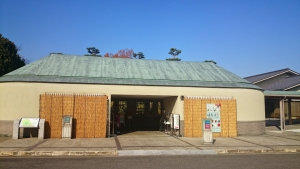 松花堂庭園・美術館