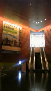 森美術館♪