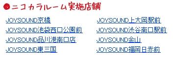 Baidu IME_2013-11-28_0-34-8