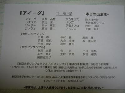 100905_5.jpg