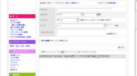 mae_20110413223044.jpg