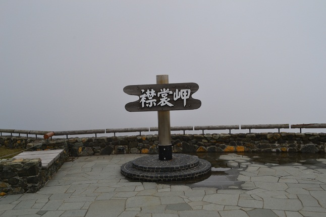0411-222.jpg