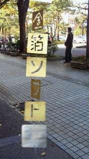 2013110214400002.jpg