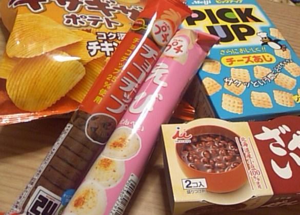 okasi002_20100209003947.jpg