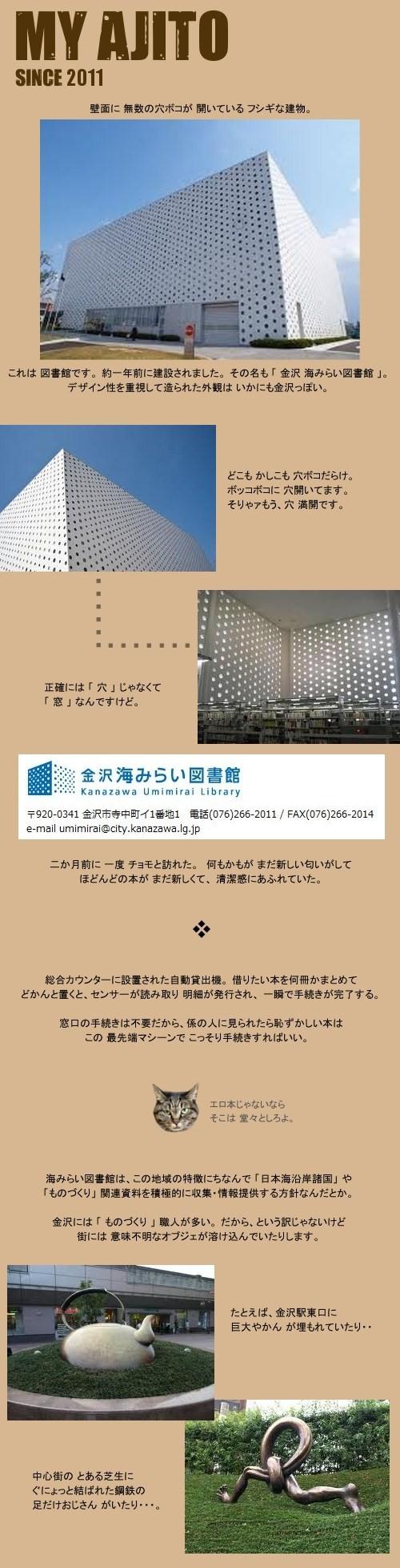 TENSHA_1.jpg
