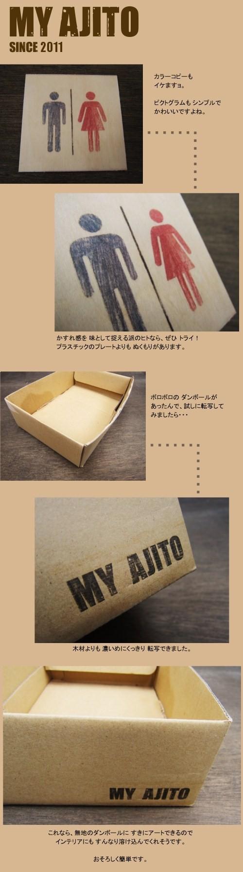 TENSHA_5.jpg