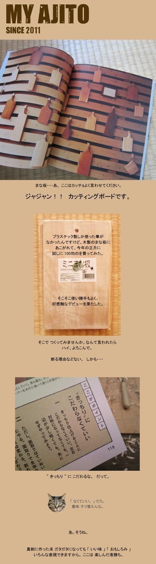 cut_b_2.jpg