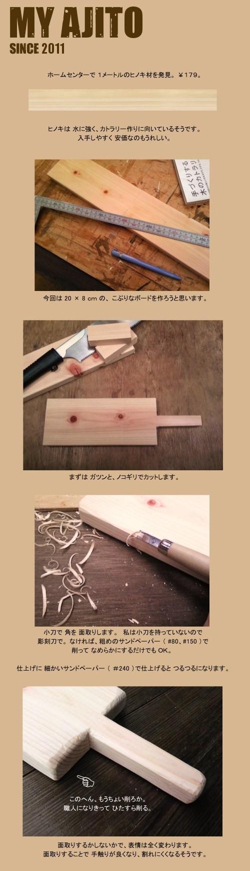 cut_b_3.jpg