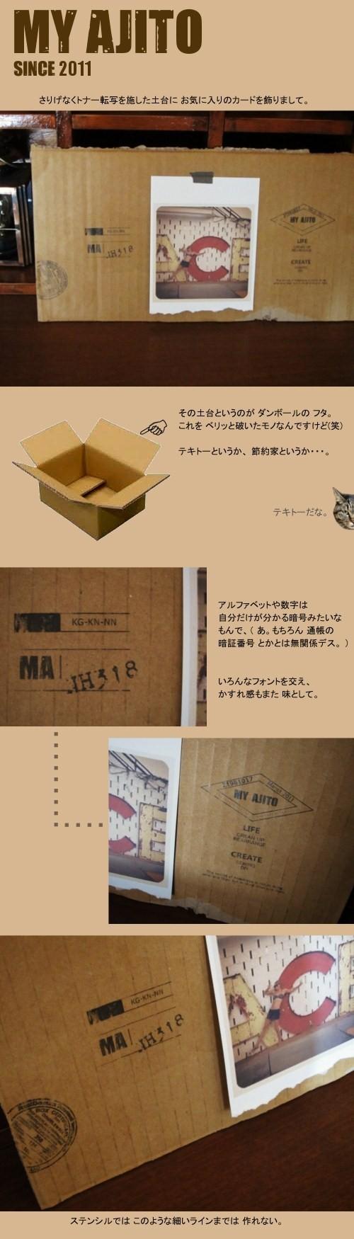 tensha2_2.jpg