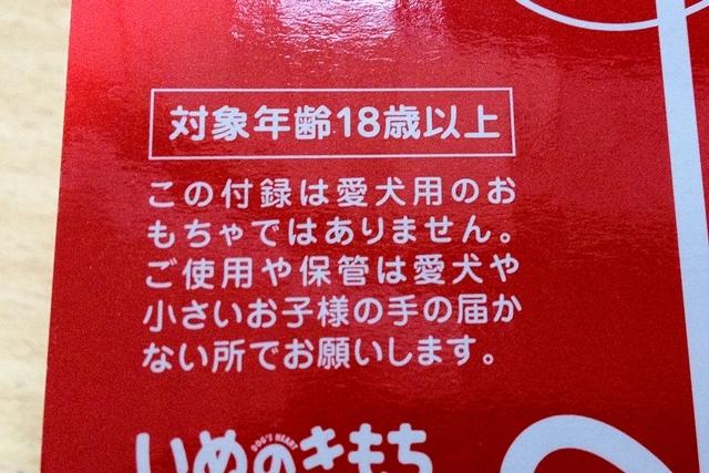 20120213-002.jpg
