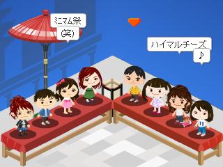 コーギーテール ぽこちゃん-未設定