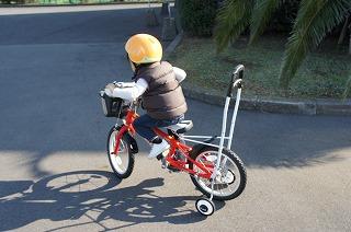 自転車特訓