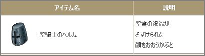 201307271020157b5.jpg
