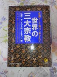 100309_1626_01.jpg