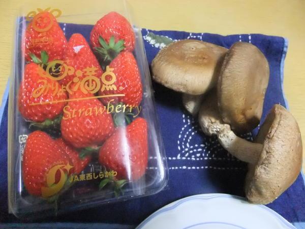 美味しい福島県産のイチゴと椎茸