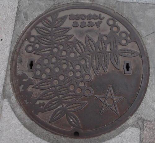 北海道旭川市 雨水