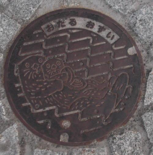 北海道 小樽市