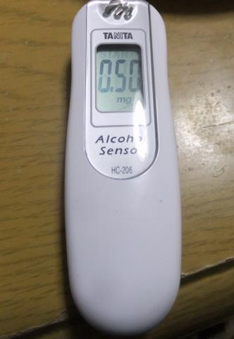 120201アルコールチェッカー