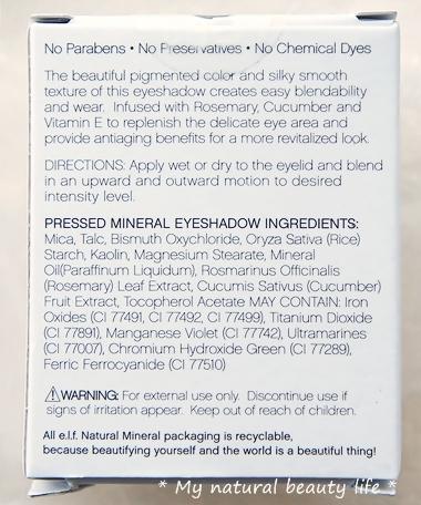E.L.F. Cosmetics, Pressed Mineral Eyeshadow