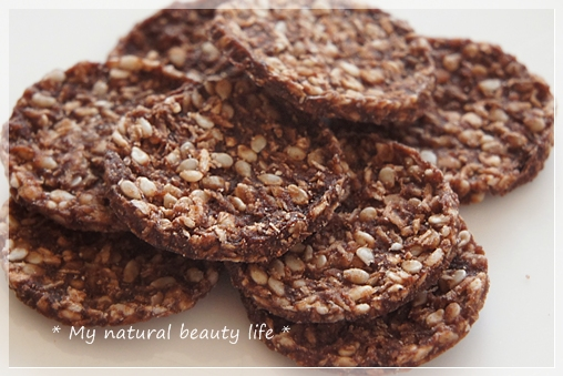 Go Raw, Organic Super Cookies, Chocolate