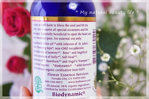 Flower Essence Services, Benediction, Herbal Flower Oil