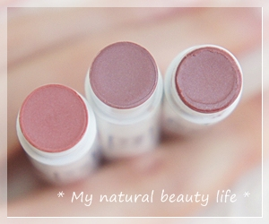 Everyday Minerals, Tinted Lip Butter