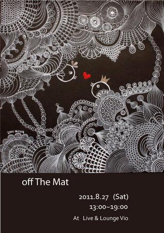 off The Mat表