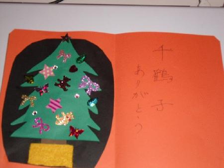 kanamori-christmas2.png