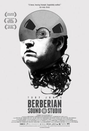 berberiansoundstudio.jpg