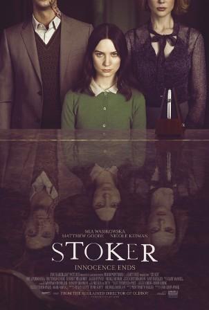 stoker_1.jpg