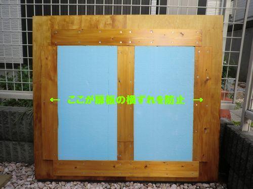 CIMG5794 - コピー (2)