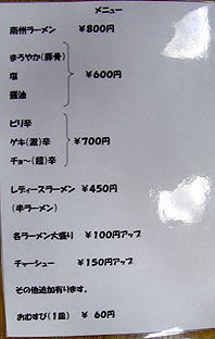 11072201002.jpg