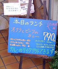 11082200302.jpg