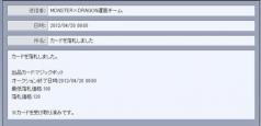 20120418_05.jpg
