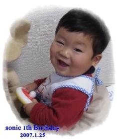 1sai_20130126001917.jpg