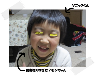 IMG_6764_20130114114047.jpg
